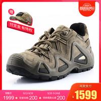 9月20日:LOWA 德国 徒步鞋作战靴户外防水登山鞋ZEPHYR GTX进口男式低帮 L310586 浅褐色/棕色 40