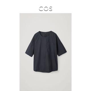 COS 男装 休闲梭织落肩短袖T恤藏青色0766051001 M