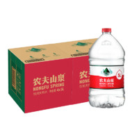 NONGFU SPRING 农夫山泉 饮用天然水 5L*8瓶