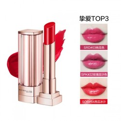 欧莱雅 经典款小灯管纵情耀系列绝色持久唇膏口红3g