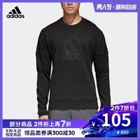 阿迪达斯官网 adidas M ID HeavyT Cr男装运动型格套头衫CF1754 *3件