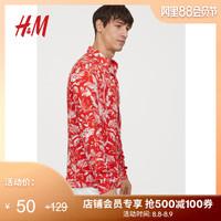 H&M男装衬衫2019春季新款 修身透气长袖粘纤衬衣男 HM0695325