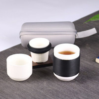 米良品 旅游茶具套装 一壶二杯