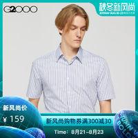 G2000 91045501 男士休闲衬衣