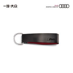 Audi/奥迪R8不锈钢简约钥匙环锁匙扣挂件 R8