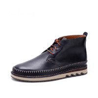 Clarks 26128509000 男士商务休闲潮靴