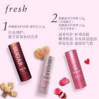 [5折]Fresh/馥蕾诗澄糖护唇三部曲礼盒 唇膏 唇部护理 打底 润唇膏防干