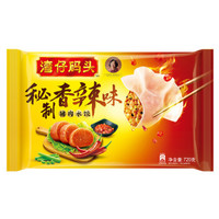 湾仔码头 秘制香辣味猪肉水饺 720g 36只 早餐 火锅食材 烧烤 饺子