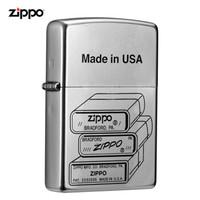 ZIPPO 之宝 特殊的记忆锻纱镀铬彩印 打火机