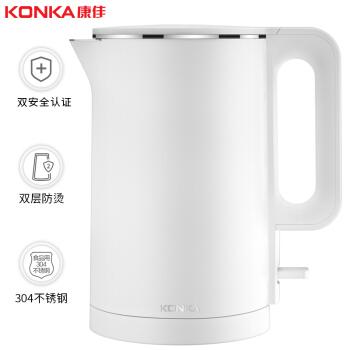 康佳(KONKA)电水壶 双层防烫烧水壶 一键弹盖热水壶 304不锈钢内胆电热水壶 1.7L大容量 KEK-KD17