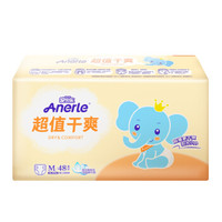 Anerle 安儿乐 超值干爽婴儿纸尿裤 M48片
