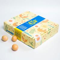 黄天鹅 可生食 鲜鸡蛋 50g*30枚