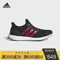 adidas UltraBOOST 男女跑步鞋F35231 F35231 41 +凑单品