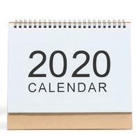印宝堂 2020年台历 20*15cm