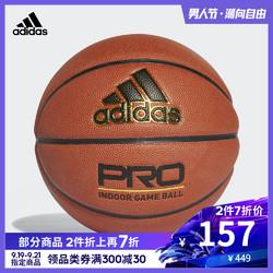 阿迪达斯官网 adidas  篮球 男子 篮球 自然色 S08432 *2件
