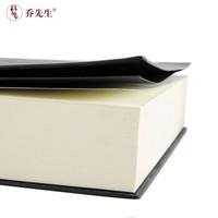乔先生 超厚道林纸软皮面笔记本 512页 玛雅红 A5 空白