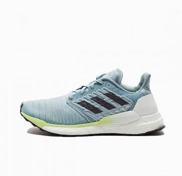 adidas 阿迪达斯 SOLAR BOOST B96285 女士跑步鞋 (灰色、38)