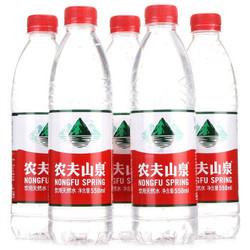 NONGFU SPRING 农夫山泉 饮用水 550ml*12瓶