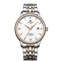 天王表(TIANWANG)手表 昆仑系列钢带机械表商务男士手表钟表情侣表 GS5876TP/D
