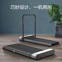 WalkingPad R1 可折叠平板跑步机