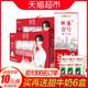 晨光 供港壹号纯牛奶 250mlx12盒x2箱+6盒 99.8元(需用券)