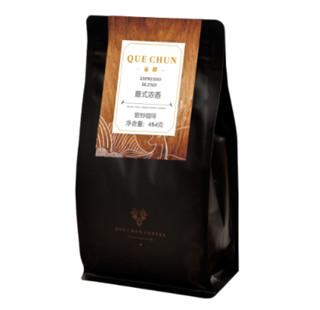 QUECHUN 雀醇 咖啡豆 可研磨咖啡粉冷萃精品拼配无糖纯黑咖啡454g