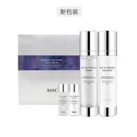 AHC 玻尿酸神仙水 水乳套盒(水100ml+乳100ml+水乳30ml*2)