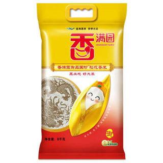 有券的上 : 香满园 御品国珍 稻花香大米 8kg *2件 +凑单品