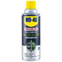WD-40 精密電器清潔劑 360ml