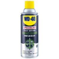wd-40精密電器儀器清潔劑 360ml