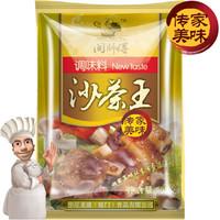 闽师傅 沙茶粉 高级厦门沙茶面调料  袋装 908g