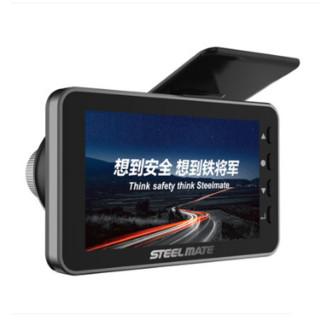 steelmate 铁将军 D600 行车记录仪 (黑色、单镜头)