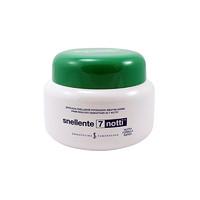 Somatoline Cosmetic 7天夜间全身强效塑形体霜 400ml *2件