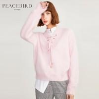 PEACEBIRD 太平鳥 AWEE74621 女款V領兔毛針織衫