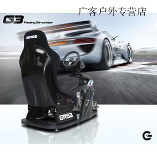 AOTU 凹凸 模拟赛车游戏支架 方向盘支架 碳纤维座椅 (黑色)