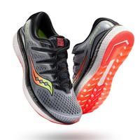 saucony TRIUMPH ISO 5 男款顶级缓震跑鞋