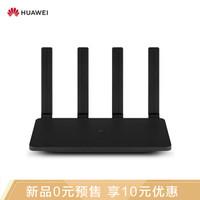 华为(HUAWEI)WS5106 双频路由器 并发速率高达1167M 四加宽天线 穿墙强 信号好 双频合一 自动优选
