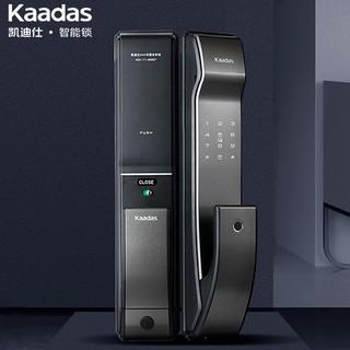 小编精选 : KAADAS 凯迪仕 K9 指纹锁