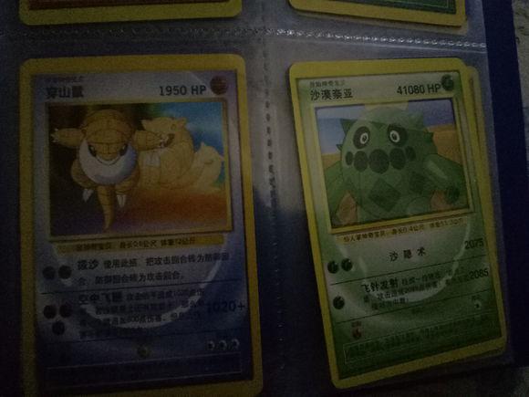 """小时候的""""神奇宝贝""""实体卡牌将推出繁体中文版!官宣:10月9日"""