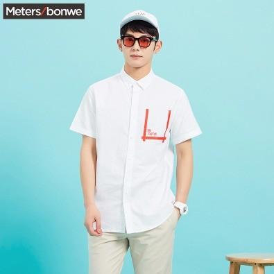 Meters bonwe 美特斯邦威 男士短袖衬衫