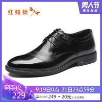 红蜻蜓真皮男鞋夏季商务男英伦软皮男式男士休闲鞋百搭软底皮鞋