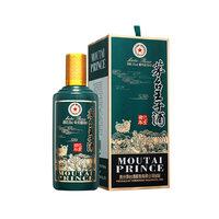 贵州茅台王子酒己亥猪年 酱香型白酒 53度 500ml