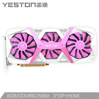 新品发售:盈通(yeston)RX5700XT 8G D6 游戏高手