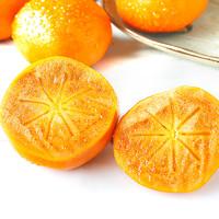 福瑞达 高山甜柿子 10斤