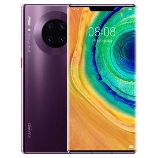 华为 HUAWEI Mate 30 Pro 智能手机 (8GB、128GB、全网通、罗兰紫)