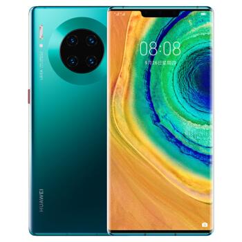 华为 HUAWEI Mate 30 Pro 智能手机 (8GB、128GB、全网通、翡冷翠)