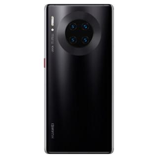 HUAWEI 华为 Mate 30 Pro 4G版 智能手机 8GB+256GB 全网通 亮黑色