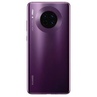 华为 HUAWEI Mate 30 智能手机 (6G、128GB、全网通、罗兰紫)