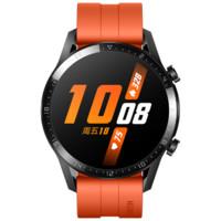 百亿补贴:HUAWEI 华为 WATCH GT 2 智能手表 运动版 46mm 赤霞橙