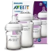 AVENT 新安怡 婴儿玻璃奶瓶 125ml 240ml 送玻璃奶瓶